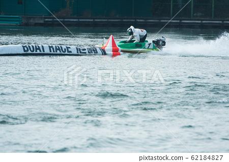 boat race 62184827