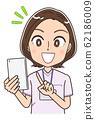 Nurse nurse white coat illustration manga anime senior 62186009