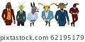 Characters of various animals in business suits 62195179