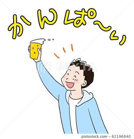 Toast beer 62196840