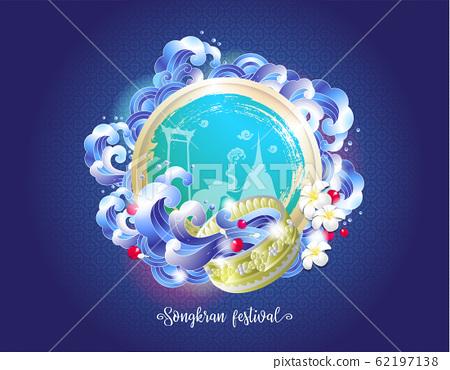 Songkran Festival Thailand concept. Water festival 62197138