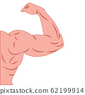 Strong power muscle arms vector 62199914