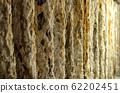 salted wall mine detail underground in Wieliczka 62202451