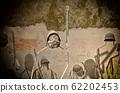 world war gas mask undergound of Naples 62202453