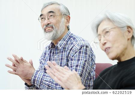 개호 노인 운동 요법 62202519