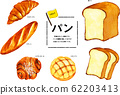 Hand painted bread illustration material 62203413