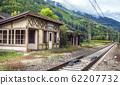 St.Sigmund train station in Trentino South Tyrol 62207732