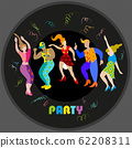 Vector image of men and women at the party. Silhouettes on a black background 62208311
