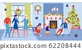 Family Generations Celebrate Christmas together. 62208444