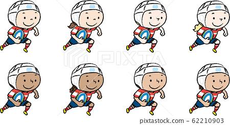 Rugby World Children Red 62210903