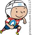 亚洲一个橄榄球跑着的女孩 62211117