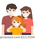 Parent and child wearing medical mask. Hygiene mask. Virus protection. 62213566
