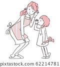"""手繪1color暗中""""我愛媽媽""""母親節父母與子女 62214781"""