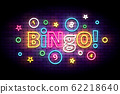 Bingo neon sign with lottery balls and stars. 62218640