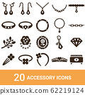 Product icons Accessories Silhouettes 20 sets 62219124