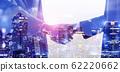 เครือข่ายธุรกิจ 62220662