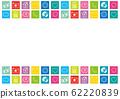 应用程序图标背景 62220839
