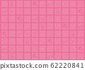 应用程序图标背景 62220841