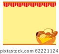 麵包麵包準備麵包咖哩麵包 62221124