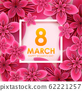 8 March holiday. Origami Greeting card with paper Flowers. International Happy Women's Day. 62221257