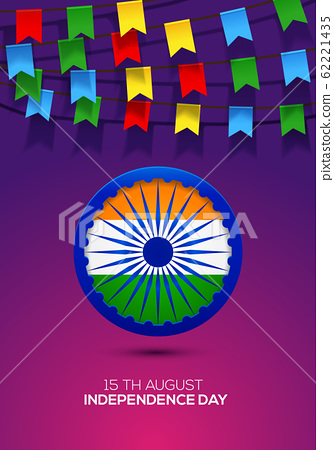 Indian Independence Day holiday poster with flags. 62221435