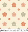 Cute Sakura Flower Pattern,Traditional Japanese style,Seamless Floral Ditsy Print,new year pattern. 62222500