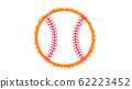Baseball ball with flame 1 62223452