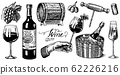 Wine set. Alcoholic drink in the hand. Sparkling champagne, bottle and glass Cheers, ice bucket 62226216