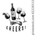 Cheers toast and clink glasses of wine in hand. Celebration concept. Red grape alcoholic drink 62226313