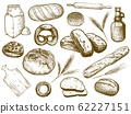 Hand drawn bakery. Freshly baked bread, wheat ears and baking flour. Sketch bakery ingredients vector illustration set 62227151