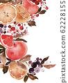 Christmas card with lemons, tangerines 62228155