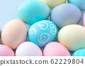 Easter easter egg hand made blue background dyed colored close-up easter eggs イ ー ス タ ー エ ッ グ 62229804