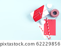 Valentine's Day gift wrapping card Valentine's day gift バ レ ン タ イ ン ギ フ ト 62229856