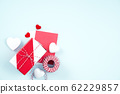 Valentine's Day gift wrapping card Valentine's day gift バ レ ン タ イ ン ギ フ ト 62229857