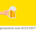 Hand holding beer glasses with foam. Concept of celebration in pub. Vector illustration in flat design. 62231957