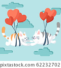 Happy Valentines Day of couple cat flying with a 62232702