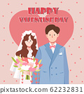 Happy Valentines Day with couple wedding, Just 62232831