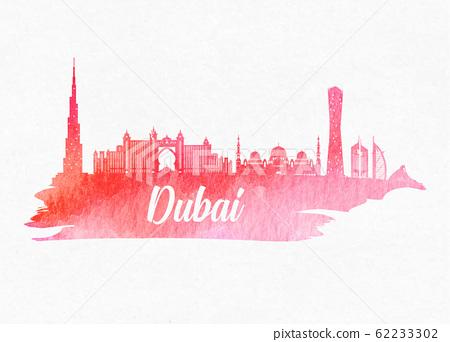 Dubai Landmark Global Travel And Journey paper 62233302