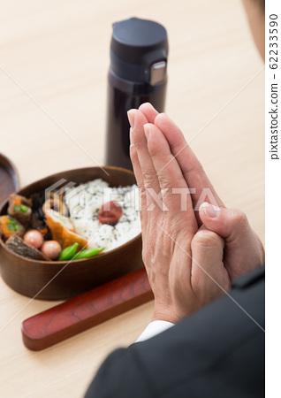 점심 시간 62233590