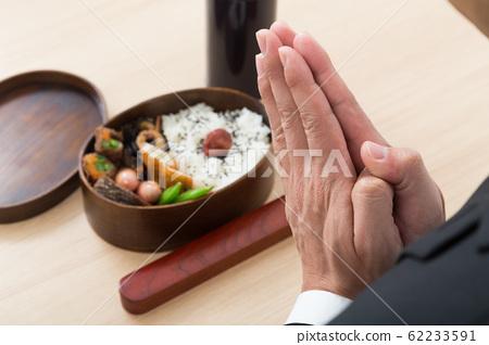 점심 62233591