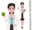 Dentist woman, set of two poses 62236905