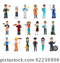 People of different occupations 62236906