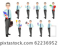 Handsome confident business man, set of ten poses 62236952