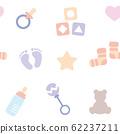 cute baby utensils seamless pattern 62237211