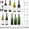 Wine glasses and bottles. Caps closing the stopper bottle. 62237460