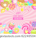 Love Sweet shop logo, with many sweets. 62240504