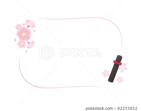 櫻花框架畢業 62253812