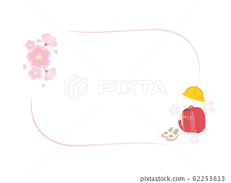 벚꽃 프레임 입학 가방 62253813