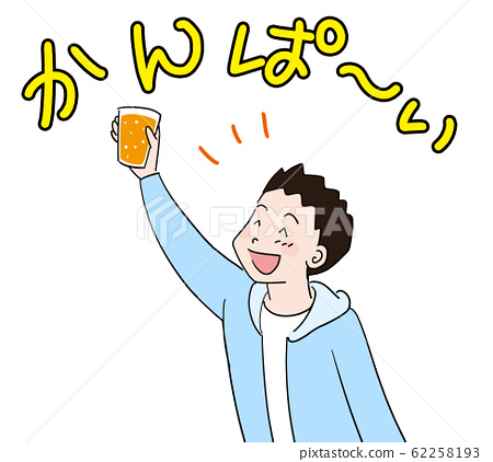 Toast student orange juice character 62258193