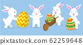 Cute White Easter Bunny Collection - Flat Vector 62259648